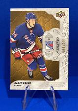 2019-20 Upper Deck Engrained KAAPO KAKKO Rookie Card /299 New York Rangers
