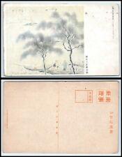Vintage ART Postcard - Unknown Asian Art C12