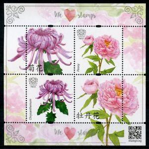 Kyrgyzstan KEP 2018 MNH Flowers Roses Peonies Crysanthemum Promotional Stamps