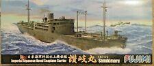 1/700 IJN Sanukimaru Japanese Seaplane Carrier - Fujimi Toku-38