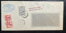 1969 Alger Algeria Transport Agency  Postage Due Window Cover to USA