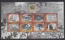 India 2017 Freedom Movement of 1942 Mahatma Gandhi Miniature set of 8 Stamps