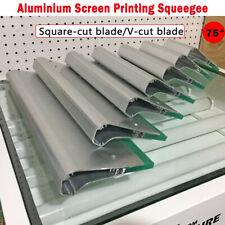 Hunt The Moon Deluxe Aluminium Screen Printing Squeegee 30cm Square Cut