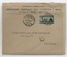 Repubblica 1952 lettera da Bari per Matera con lire 25 Fiera del Levante (N612)