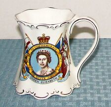 Queen Elizabeth II Silver Jubilee St. George England Fancy Shaped Mug - VGOOD