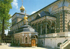Postcard  Russia , Trinity-St Sergiy Lavra the refectory  unposted