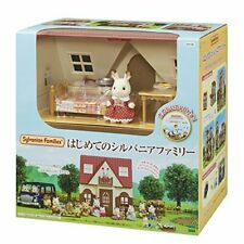 Sylvanian Families house for the first time of Sylvanian Families DH-06