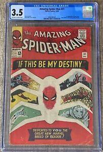 The Amazing Spider-Man #31 (Dec 1965, Marvel Comics) CGC 3.5 VG- | Gwen Stacy
