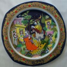 Bjorn Wiinblad Porcelain Christmas 1989 Plate There No Room In The Inn Germany