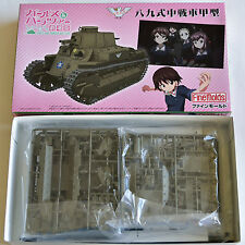 "Fine Molds 1/35 IJA Type 89 Medium Tank Model Kou ""GIRLS und PANZER""ver Japanese"