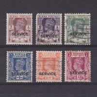 BURMA 1946, SG# O28-O33, CV £24, Part set, USED