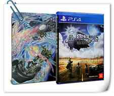PS4 最終幻想XV 中文铁盒限量版 Final Fantasy 15 XV LIMITED EDITION CHI SONY Enix RPG Games