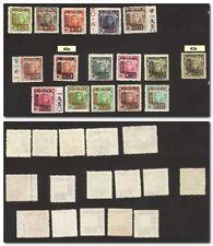 CHINA PRC SC # 35-48,40a,43a,YANG # SC3 (40a MVLH) MNH