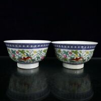 CollectChina Porcelain Blue-and-white Add Color Bat Bottle Gourd Small Bowl Pair