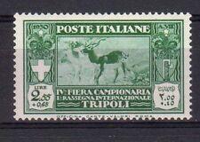 LIBIA 1930 4° Fiera di Tripoli 2,55+0,45L MH* Gomma legg. Bicolore (EN)