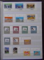 United Nations Peace 1997 Tribute to Philately 1997 Heritage in Australia MNH