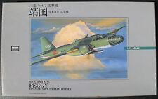 ARII 53022 - MITSUBISHI Ki-67 PEGGY - 1:72 - Flugzeug Modellbausatz - Kit 2