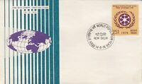 INDF260) FDC 1974, India, World Population Year
