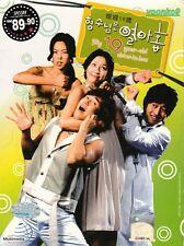My 19 Year Old Sister In Law Korean Drama ( DVD Digipak) English Sub Jung Da-bin