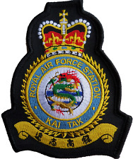 RAF Kai Tak Royal Air Force MOD Crest Embroidered Patch