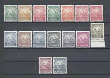 BARBADOS 1938-47 SG 248/56C MNH Cat £50