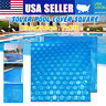 7'x7 Ft Square Spa & Hot Tub Thermal Solar Blanket Cover Heat Retention - 15 Mil