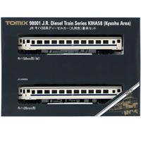 Tomix 98001 JR Diesel Train Series KIHA58 (Kyushu Area) - N
