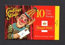 More details for 1995 greetings booklet with pane inverted mcc unpriced