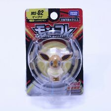 "Pokemon Moncolle Eevee MS-02 2"" Figure TOMY Japan Import NEW US Ship"