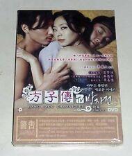 """Yeo Hyun Soo """"Bang Jack Chronicles Part 1"""" Yeo Min Jeong Korea Region ALL DVD"""