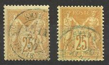 Sage N°92, BFE, càd de Smyrne - Turquie, TB