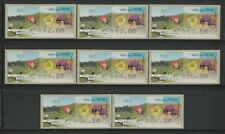 Israel, Flowers, Values Type 2, Doarmat No.018 ATM MNH Stamps