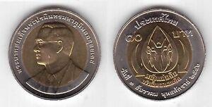 THAILAND BIMETAL 10 BAHT UNC COIN 2003 YEAR Y#414 Anti-Drug Campaign