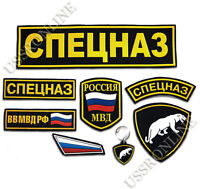 Russian Army Military Special Forces Spetsnaz Rubber PVC Patch Set Panther ODON