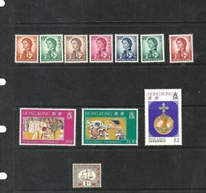 HONG KONG - British 1962 QE2 Definitives  (7) Silver Jubilee (3) Postage Due (1)