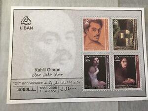 Lebanon MNH 2008 Khalil Gibran 125 Anniversary
