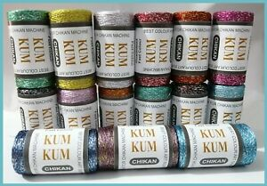 15 Assorted Colors Metallic Spools Machine Embroidery Thread 15 Fast Colors UK