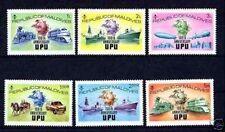 Malediven 514/9 A ** 100 Jahre Weltpostverein UPU