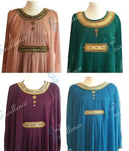 Children's Farasha in Many Colours & Sizes - Child Girl Maxi Dubai Morocco Dress