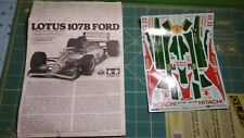 Lotus 107B Ford 1/20 Tamiya