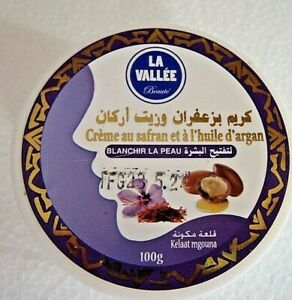 Moroccan Argan Oil with Safron Moisturising Cream 100 g