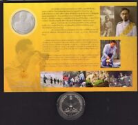 H.M. King Bhumibol Adulyadej Rama 9 IX Cremation Ceremony Medal Coin 2017 BE2560