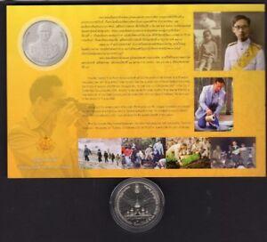 H.M. King Bhumibol Adulyadej Rama 9 IX Cremation Ceremony Medal Coin 2017 BE2560