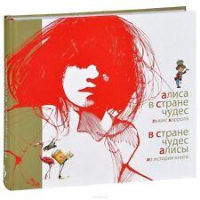 Exklusives russisches Buch Lewis Carroll Alice im Wunderland Rezension Kinder