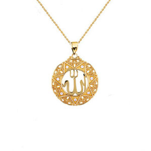 "Solid 14k Yellow Gold Diamond Filigree Round Allah Pendant Necklace (1"")"