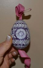 """Vintage 4"""" Tall Empty Eggshell Egg Etched Egg 7.5"""" Circumference"""