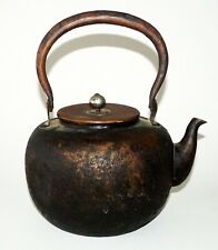 20C Japanese Copper Hot Water Tea Kettle w. Textured Finish (MaH)