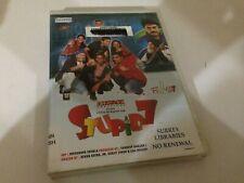 Stupid 7 DVD NTSC Region 0 For USA/Canada Legit! Punjabi with English Subtitles!