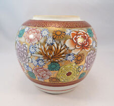 Vintage Japanese Kutani Porcelain Urn Jar Mille Fleur Flowers Vase Ceramic Japan