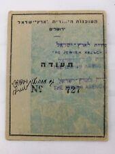 vintage Jewish Agency for Eretz Yisrael/ISRAEL/palestine Entry permit Jerusalem
